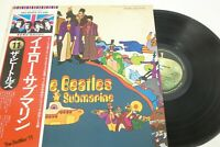 BEATLES YELLOW SUBMARINE OBI Vinyl JAPAN APPLE MFD TOSHIBA EMI  LP 1643