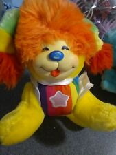 "Vintage 1983 Puppy Brite Rainbow Brite Plush Dog 12"" Mattel free shipping"