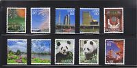 JAPAN 2012 (PREFECTURE) TRAVEL SCENERY SERIES NO. 15 TOKYO SET OF 10 STAMPS USED
