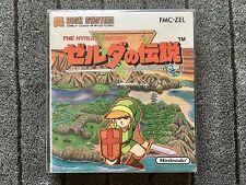Zelda no Densetsu - JAP - FC - Famicom Disk System - Nintendo