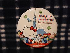"Rare Hello Kitty & Tokyo SkyTree (Japan 2016) Round 3.5"" Button_4th Anniversary"