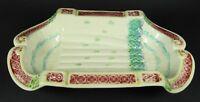Antique French Majolica Asparagus Dish Cradle Signed SALINS c1880 Plate Platter