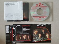 QUEEN - QUEEN GREATEST HITS (JAPAN) CP32-5381 CD