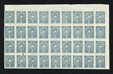 LATVIA LETTLAND SHEET OF 36 STAMPS 10 kap. 1919s 597