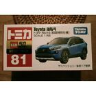 Tomica No.81 Toyota Rav4 First Special Specifications from japan