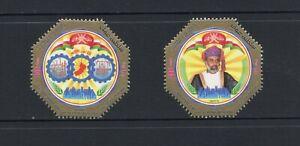 B854  Oman  1991  National Day   2v.   MNH