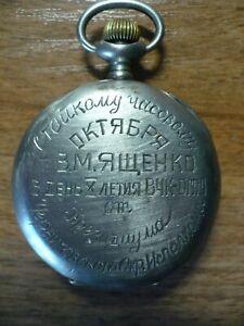 Vintage military pocket watch USSR RKKA, 1930s