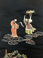 "Chinese Hand Embroidered Silk Tapestry Panel Wall Hanging 18""x 34"" Vintage Rare"