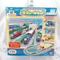 Station FFARQUHAR Track Die-cast Series TECS Thomas the Tank Engine BANDAI