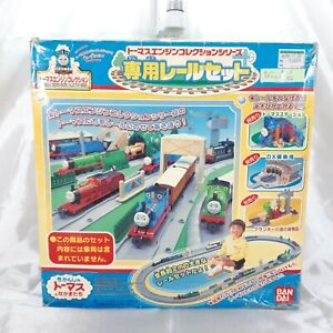 Station FFARQUHAR Track Die-cast Series TECS Thomas the Tank Engine BANDAI