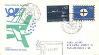 FDC Venetia - Italia 1965 - Rete aerea postale notturna - raccomandata VG - Roma