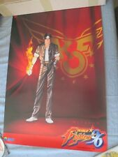 >> THE KING OF FIGHTERS 96 NEO GEO AES MVS ARCADE B2 OFFICIAL POSTER! <<