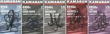KAMASAN B940 ABERDEEN/CRAB/SHORT/MATCH/UPTIDE SEA HOOKS