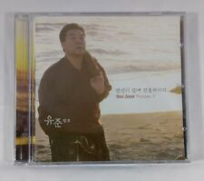 Yoo Joon Volume 2 CD Forever Living and Singing South Korean Import Religious
