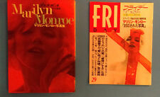 MARILYN MONROE, Rare Japanese 1971 Playboy special edition. + extra