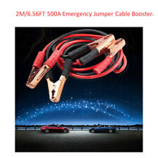 Car 2M Heavy Duty Power Cable 500A Booster Emergency  Battery Jumper Stater Line