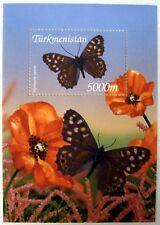 2002 MNH TURKMENISTAN BUTTERFLY STAMP SOUVENIR SHEET THE DUKE OF BURGUNDY INSECT