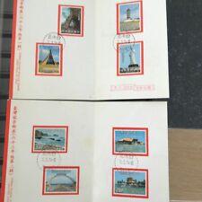 TAIWAN ROC Folk Stamps 1974