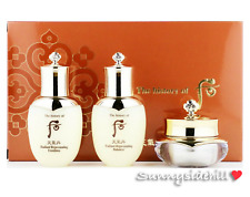The History of Whoo Cheongidan Radiant Hwa Hyun Special 3 Items Latest US Seller