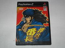 Daito Giten Koushiki Pachislot Sim Osu Banchou Playstation 2 PS2 Japan import