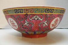 Bowl Pink with Symbols Writing Flowers Designs Porcelain Footed Chinese Vintage