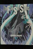 JAPAN Mamoru Nagano manga: The Five Star Stories vol.13
