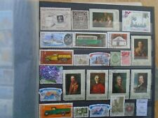 Russia. Private lot of 24 different Stamps. Some High Values.