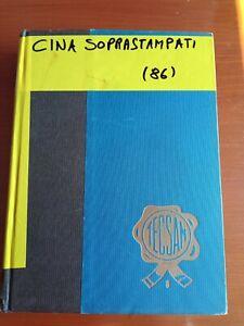 CINA Francobolli- SOPRASTAMPATI- 1900-1949 -Usati--(86)