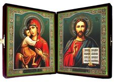 Wood Catholic Orthodox Icons Madonna and Child Christ Wedding Gift Set 8 1/2""