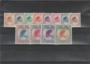LIBYA MICHEL 34-45 MNH  45 LIGHTLY HINGED, SEE !!