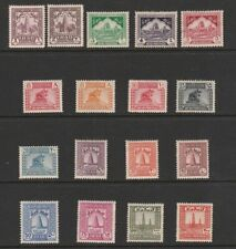 IRAQ 1941 SELECTION OF MINT MONUMENTS STAMPS TO 200 FILS