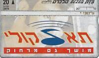 ISRAEL BEZEQ BEZEK PHONE CARD TELECARD 20 UNITS VOICE MAILBOX