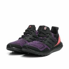 ADIDAS ULTRABOOST 1.0 'CBC' $120.00 | Sneaker Steal