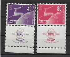Israel UPU with Tab 1950 ** MNH ISRAEL