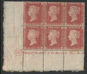 SG 43 Great Britain 1864-79. 1d red plate 212 lower left marginal block of 6...