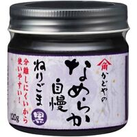 Kadoya smooth black sesame paste 120g japan