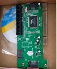 CP-SP-01 PCI PCIE card ATA/IDE/SATA 3-port internal/external RAID/HBA Adapter