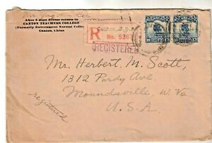 Canton, China 1923 Registered Cover to US 7 Postmarks