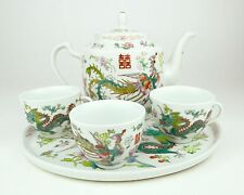 Chinese Porcelain Dragon Phoenix Tea Set Teapot Tray Cup Ceramic Enamel Colorful