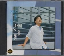 Eric Moo / 巫啟賢 - 何必孤獨 (Out Of Print) (Graded:NM/NM) POCD1308