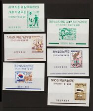 Korea - Souvenir sheets from 1961 Mint, NH, cat. $ 43.75