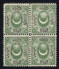 Turkey 1865 block of stamps Mi#5 MNH/MH CV=84€