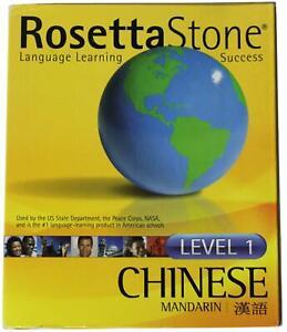 CHINESE LANGUAGE LEARNING Mandarin Level 1 Windows Mac CD Interactive Courses