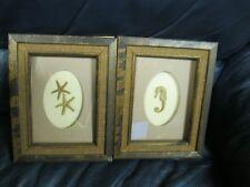 Antique Seahorse and Starfish Frame Handmade Beach Ocean Theme