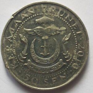 Brunei 2010 3rd Series 50 sen coin