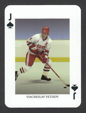 Viacheslav Fetisov Team USSR CCCP Soviet Scarce Hockey Playing Card from Sweden