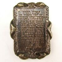 Old Jewish Wayfarers Prayer in Hebrew on Silver 925 Electroforming Plaque