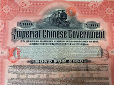 Imperial Chinese Gov't Hukuang Railways Sinking Fund Gold Loan 100 Pounds 1911