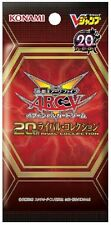 Japanese Yu-Gi-Oh V-Jump Edition, 20th Rival Collection Pack VP16 Sealed