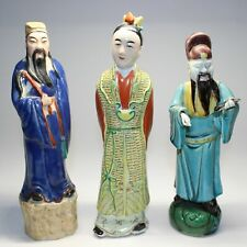 3 CHINESE PORCELAIN MALE FIGURINES 1 W/ REMOVABLE HANDS